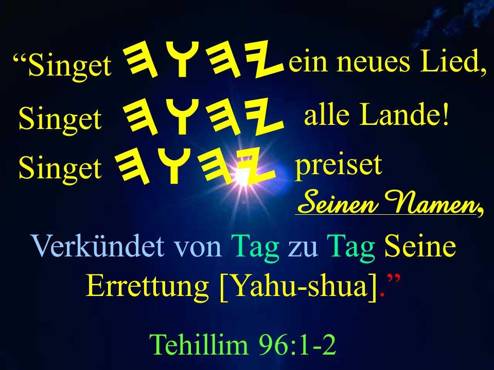 Verkündet von Tag zu Tag Seine Errettung [Yahu-shua]. Tehillim 96:1-2